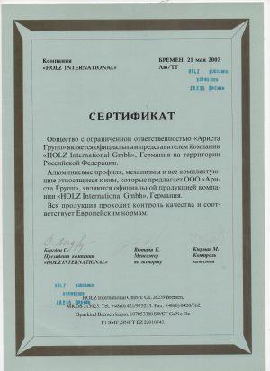 3 Новошахтинск