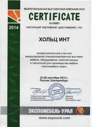 5 Новошахтинск